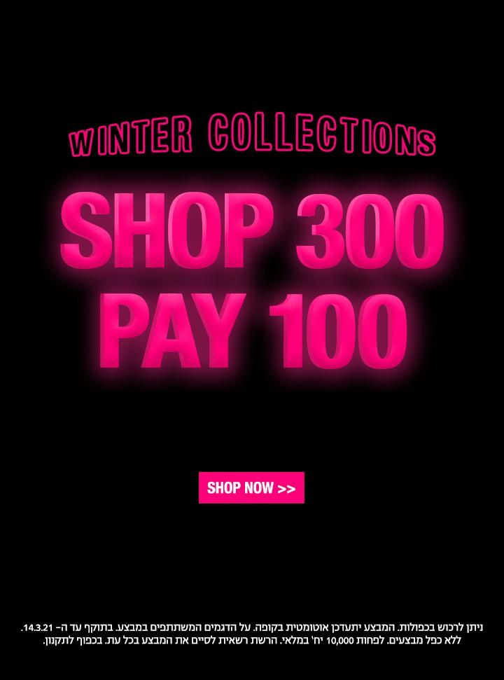 SHOP 300 PAY 100